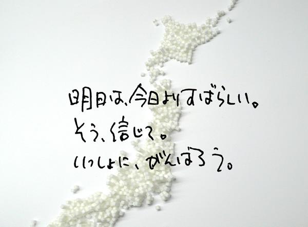 20110409_k2.jpg