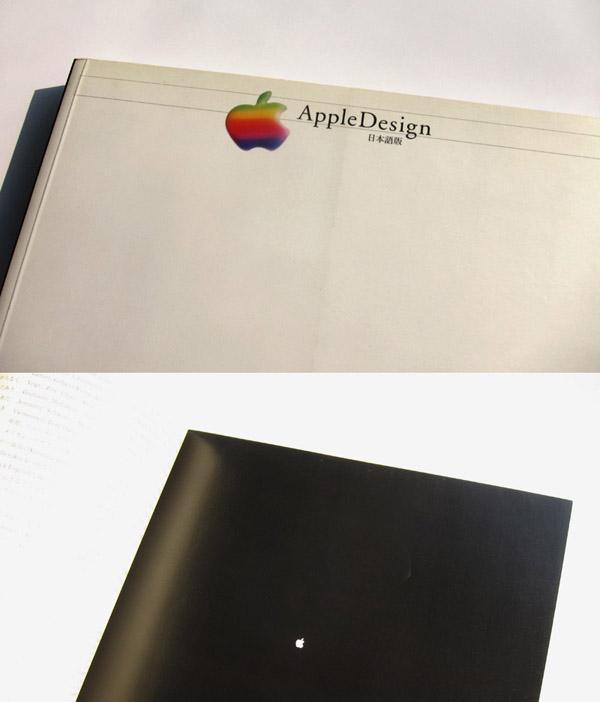 Apple_6635.jpg