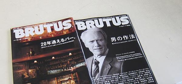BRUTUS_3649.jpg