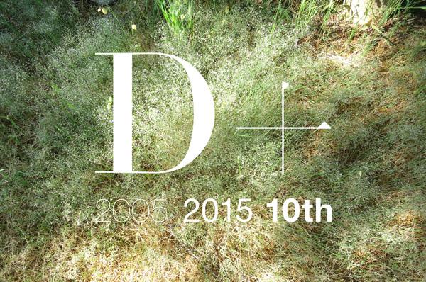 D+10_5516.jpg