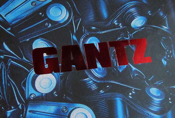 GANTZ_5414.jpg