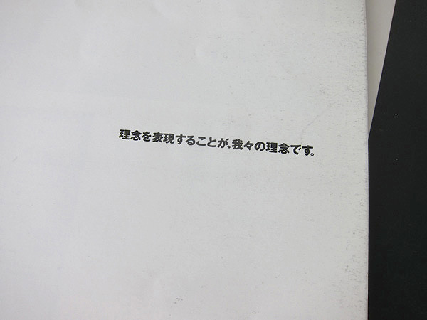 IMG_7768.JPG