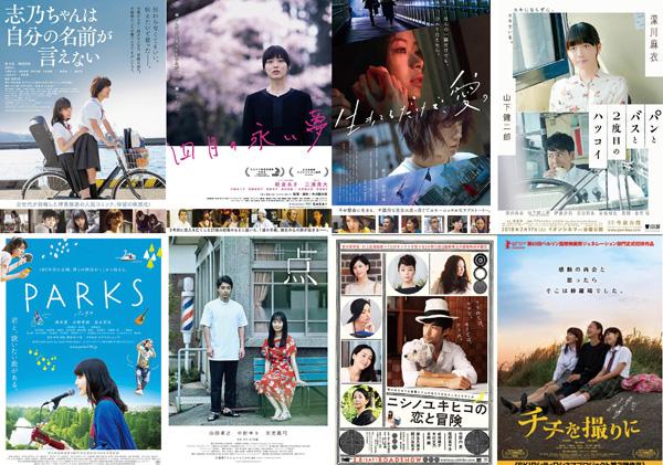 IMG_movie01.jpg