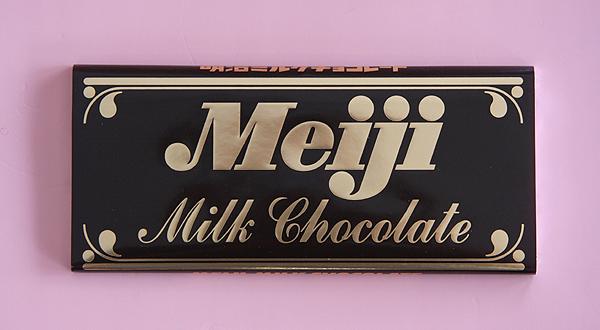 Meiji_3720.jpg