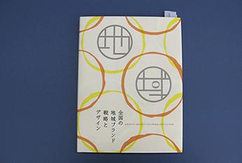 PIE_hyoshi_6288.JPG