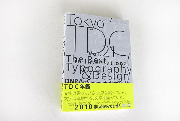 TDC2010_2890.jpg