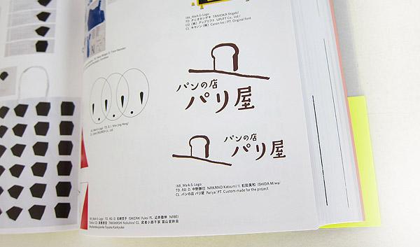 TDC2010_2893.jpg