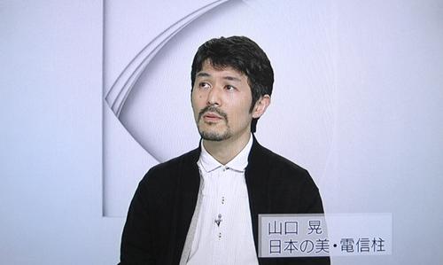 YamaguchiAkira_0386.jpg