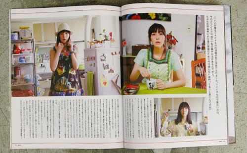 asokumi_6635.jpg