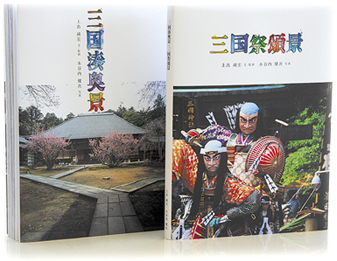 mikuni_hon2.jpg