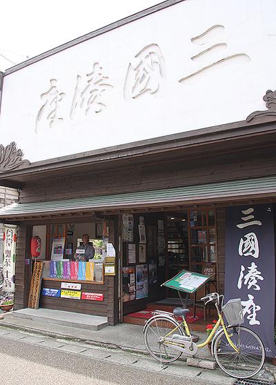 minatoza_3033.jpg