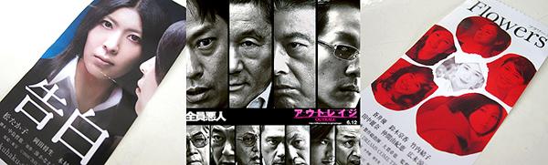 movies20100714.jpg