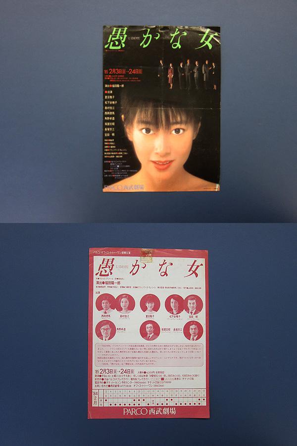 natsume_8536.jpg