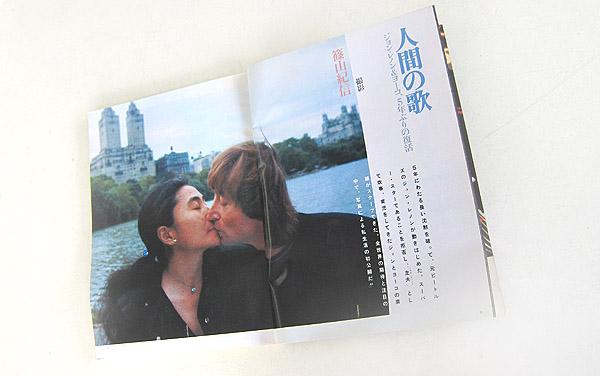 shagaku_2885.jpg