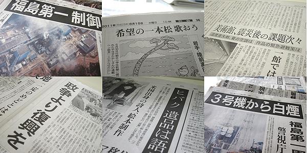 shimbun_5481.jpg