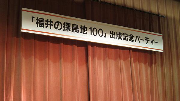 tori100_5872.jpg