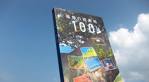 tori100_5916.jpg