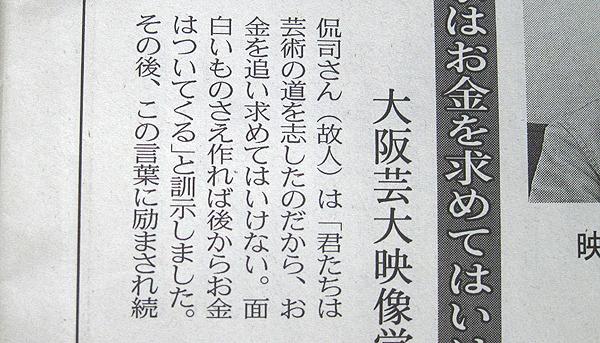 yamashita_5454.jpg