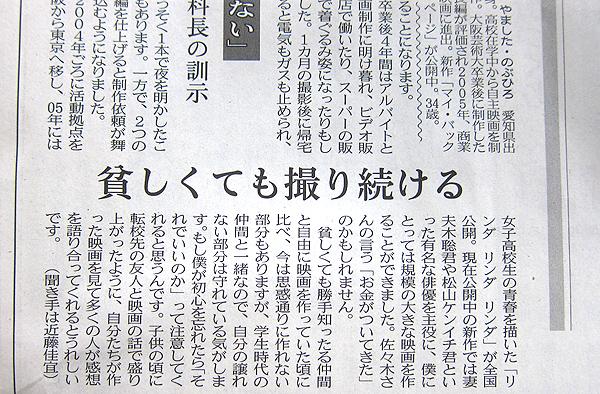 yamashita_5456.jpg