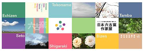 Rokkoyo_01.jpg