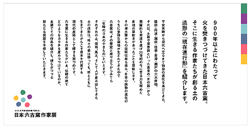 Rokkoyo_02.jpg