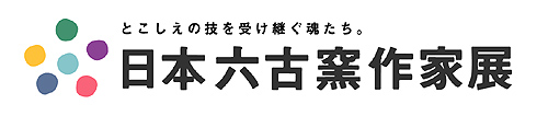 Rokkoyo_Logo.jpg