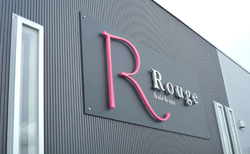 RougeP1000179.jpg