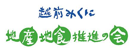 chisanchisyoku.jpg