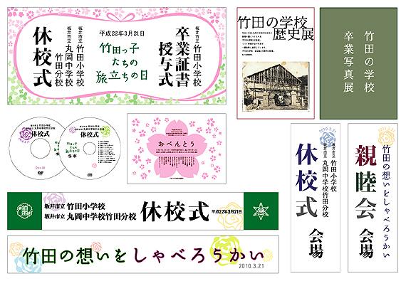 takeda_graphic.jpg