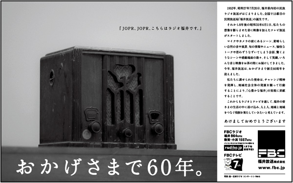 2012.1.1FBC_5dan.jpg
