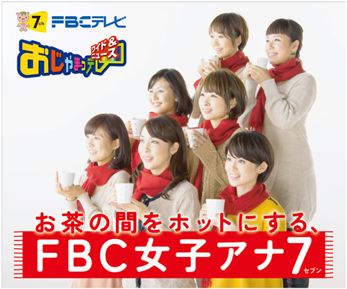 2012.12FBChekimen01.jpg