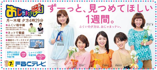 2012.4.09FBCzen5.jpg