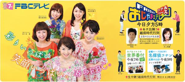 2012.4.13FBCzen5.jpg