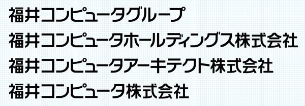 2012.5fukuicomp.jpg