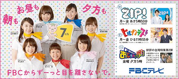 2012.9.3FBCzen5.jpg