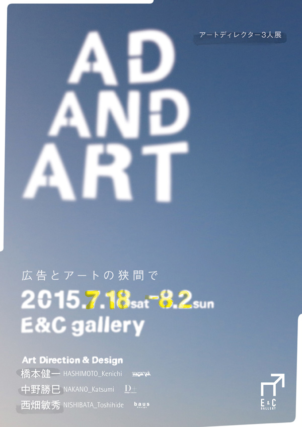 AD&ART_A401.jpg