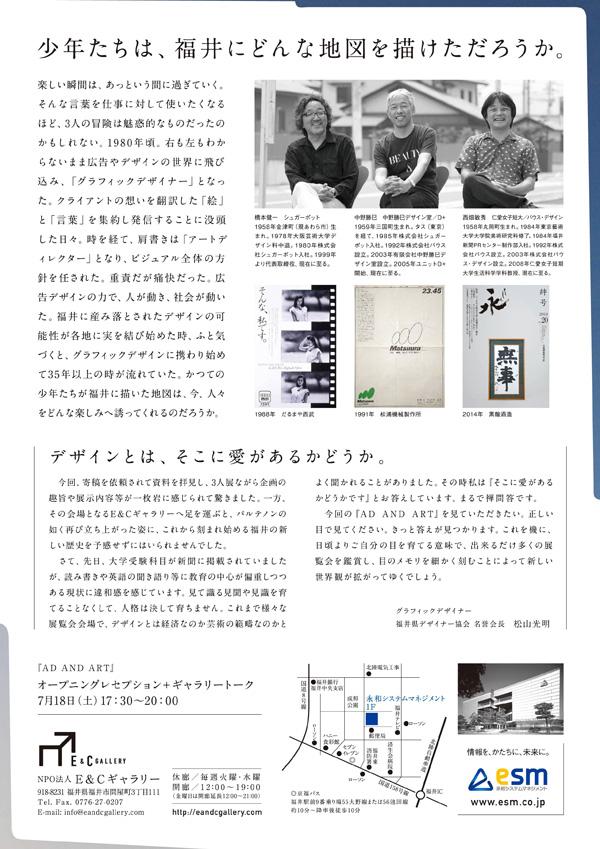 AD&ART_A402.jpg