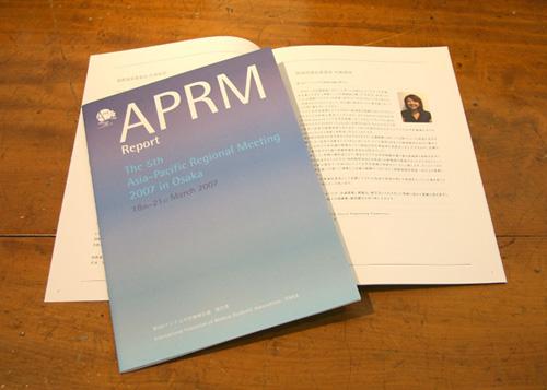 APRM2007_7.JPG