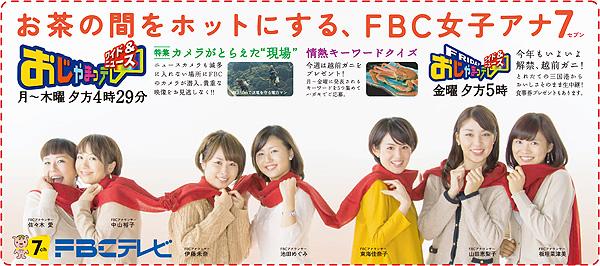 FBC2012.11.4zen5.jpg