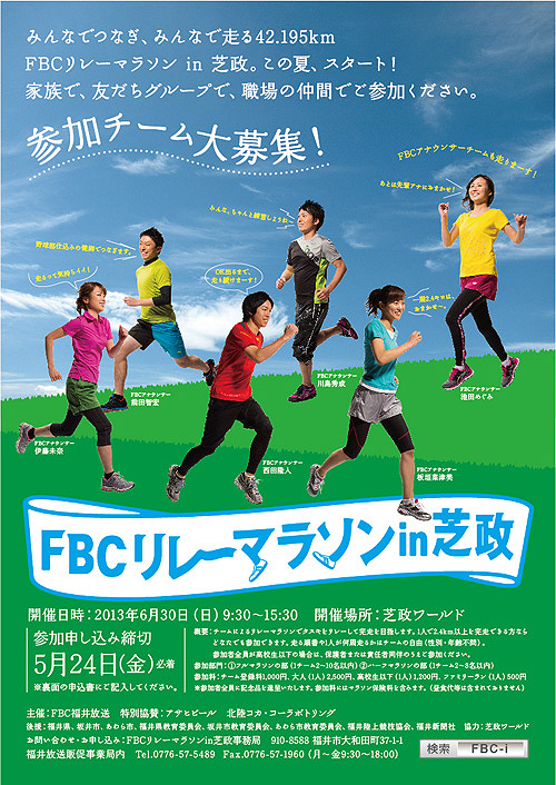 FBCRM.jpg