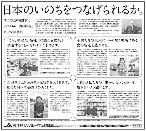 JA_TPP10dan.jpg