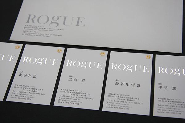 ROGUE_7639.jpg