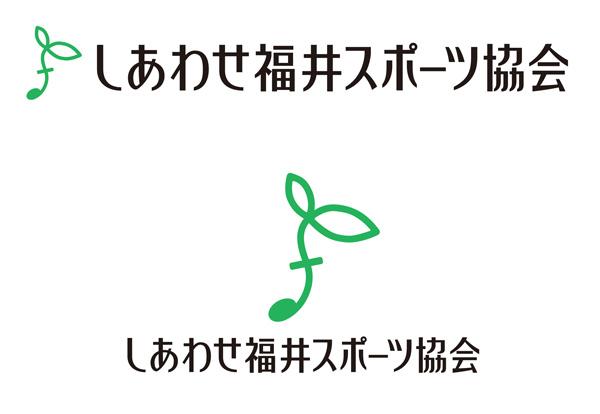 SiawaseFukui_sports_LOGO.jpg