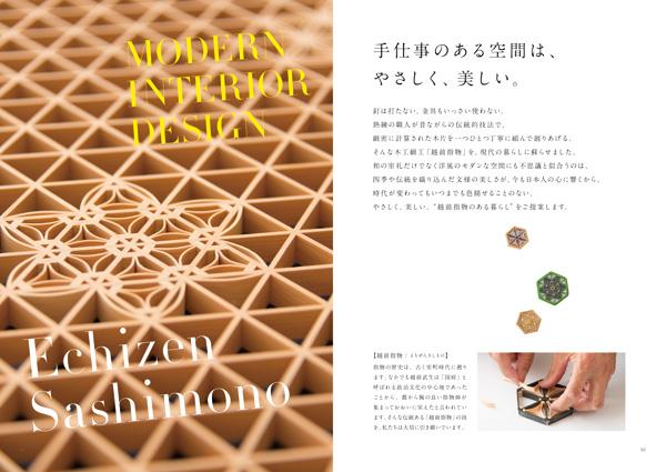 YutakaKenshoB5_0102_data.jpg