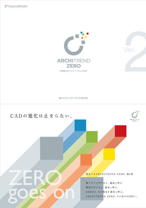 ZEROver.2.jpg