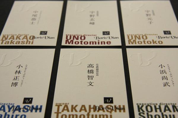 borisMEISHI_7652.jpg