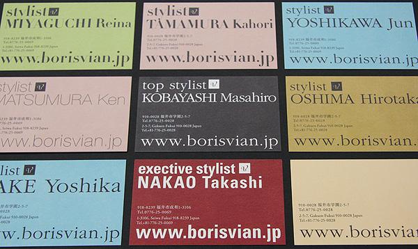 borisMEISHI_7659.jpg