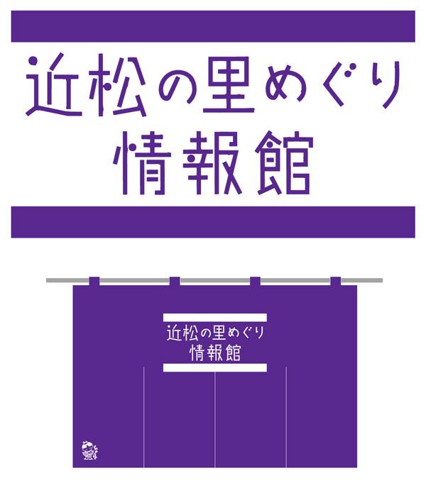 chikamatsu_Logo.jpg