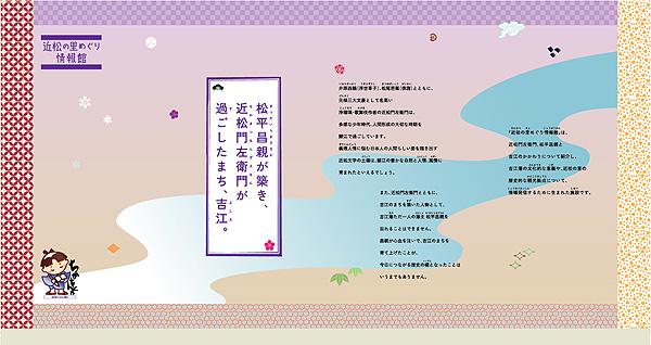 chikamatsu_sign01.jpg