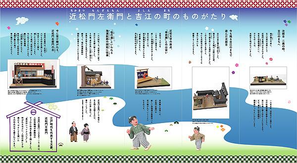 chikamatsu_sign02.jpg